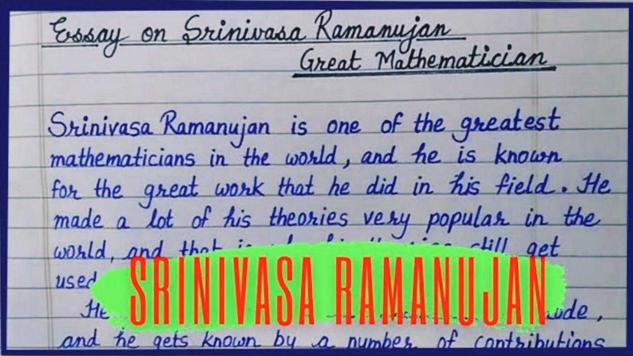 Short essay on srinivasa ramanujan popular college essay ghostwriting website for mba