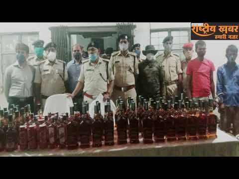 ओरमांझी में फिर पकड़ी गयी अवैध और जाली शराब
