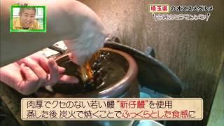 Video 160731 Mirai Monster - Takahashi Ayane download MP3, 3GP, MP4, WEBM, AVI, FLV November 2017