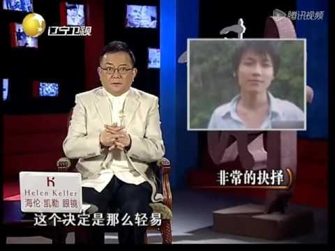 王刚讲故事全集下载_《王刚讲故事》20120220:非常的抉择-YouTube