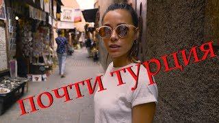 видео Марокко