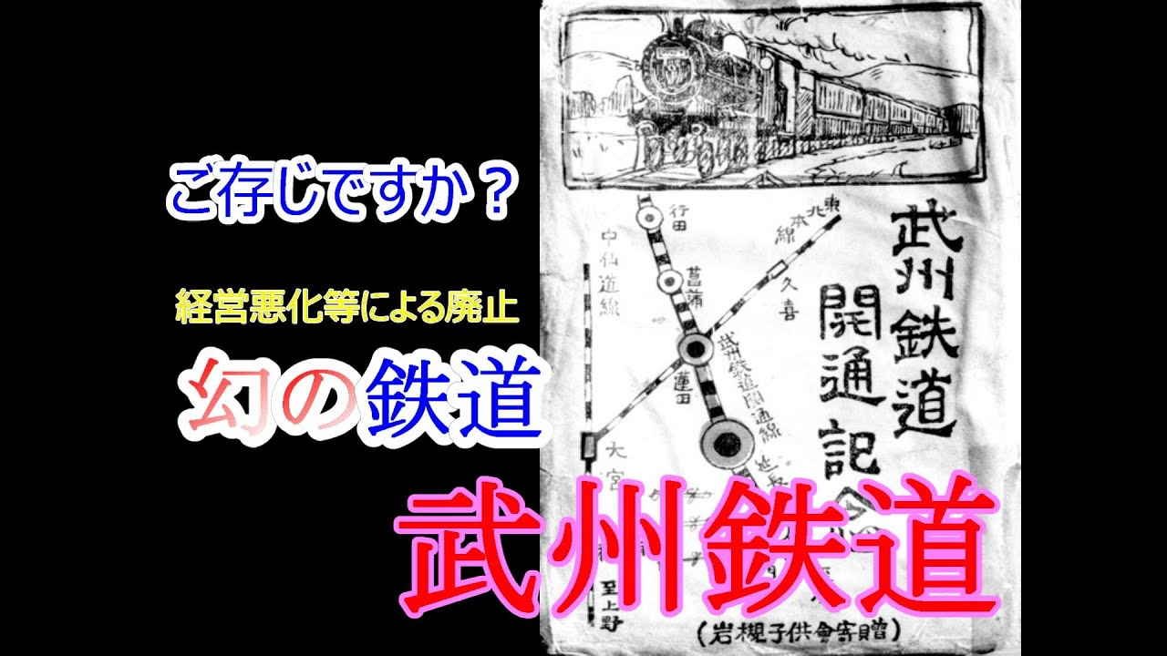 【廃線】#139 武州鉄道跡を走る 笹久保駅から神根駅まで【motovlog/GSR250】