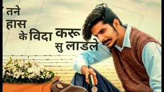 Medal  Gulzar Chhaniwala  New Haryanvi Song WhatsApp Status 2019