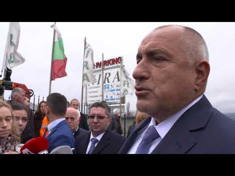 Бойко Борисов: Ясни са намеренията на БСП, ясно е, че те не искат да има силно председателство. Ние показваме какво правим, има толкова напредък в България, който всички отчитат във всяко едно отношение. Въпреки провокациите, председателят на парламента Димитър Главчев не трябваше да си изпуска нервите. Дори да мине вотът на недоверие алтернативата е БСП и ДПС.