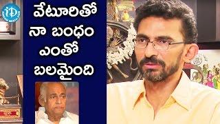 వేటూరితో నా బంధం ఎంతో బలమైంది - Sekhar Kammula | Dialogue With Prema