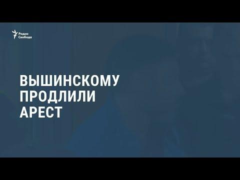 """Суд в Киеве продлил арест руководителю """"РИА Новости – Украина"""" /  Новости"""