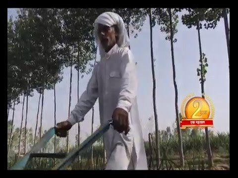 2 साल एक पड़ताल - वाह किसान | Wah Kisan - Success Story - 3 (Spot)
