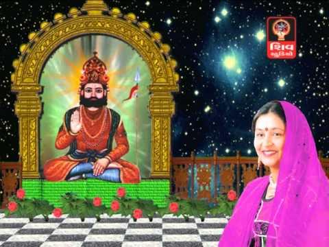 Lalita Ghodadra-Vage Bhadaka Bhari Bhajan Na-RamdevPir No Helo-Audio Juke Box