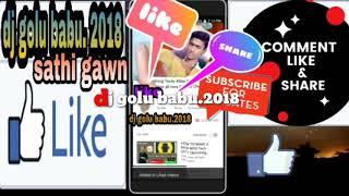 Laga_ke_fair_lovely__(keshari_lal_yadav_)_super_ht song djgolubabu.2018 sathi gawn mp3 song