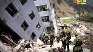 China quake: Dozens died and hundreds hurt in Sichuan province Report broadcast at ATN BANGLA.