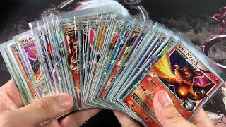 I BOUGHT ALL THE ULTRA RARE POKEMON CARDS!