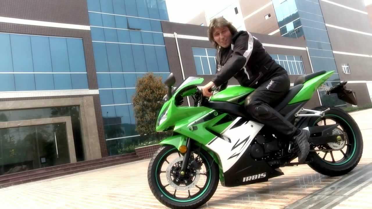 Мотоцикл irbis ttr-125 · квадроцикл irbis atv 250s · квадроцикл irbis atv 200u · квадроцикл irbis atv 150ulux · квадроцикл irbis atv 150u.