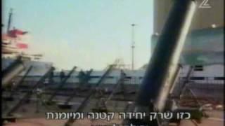 שייטת 13 - סודי ביותר חלק א Israeli Navy Seals - part 1