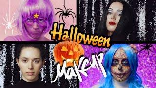 """""""БАЙКИ ИЗ сКЛЭПа"""" / HALLOWEEN MAKEUP: ПУПЫРКА, Sugar Skull, Morticia Addams / ❤ NYX Cosmetics Russia"""