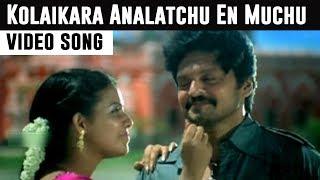 Kolaikara Analatchu En Muchu Video Song | Thambi Vettothi Sundaram Tamil Movie | Karan and Anjali