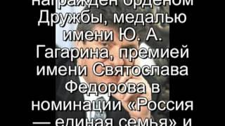 Знаменитые армяне России 2012 (часть1)