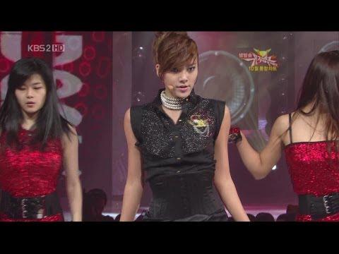 Son Dam Bi(손담비) - Crazy(미쳤어) 20081107 Music Bank