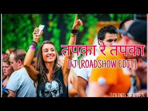 TAPKA RE TAPAKA(ROADSHOW EDIT) | TAPKA RE TAPKA DJ SONG