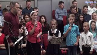 Звучал в семье напев сердечный – Сергей, Анна и дети город Измаил, песнь, Карьерная 44
