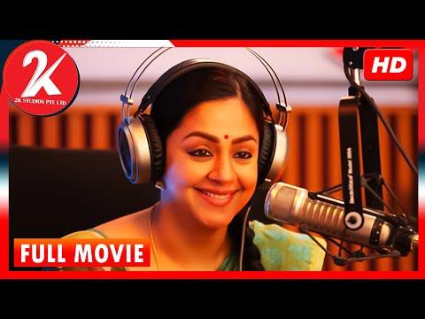 kaatrin-mozhi---tamil-full-movie-|-jyothika-|-vidharth-|-lakshmi-manchu