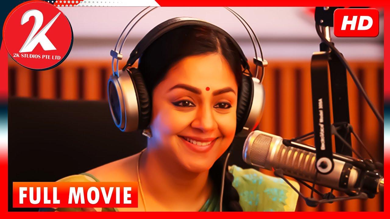 Download Kaatrin Mozhi - Tamil Full Movie | Jyothika | Vidharth | Lakshmi Manchu