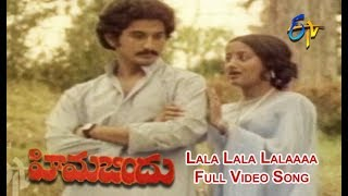 Lala Lala Lalaaaa Full Video Song | Hima Bindhu | Suman | Sumalatha | Nizhalgal Ravi | ETV Cinema
