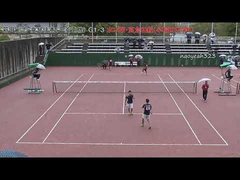 2019年 アジアカップ ソフトテニス 男子 5回戦 第二対戦 箱田・夏見(三菱電機) 対 水木・高倉(早稲田大学B)