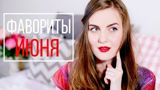 Best of the Best Лучшее за ИЮНЬ ft. JustVell