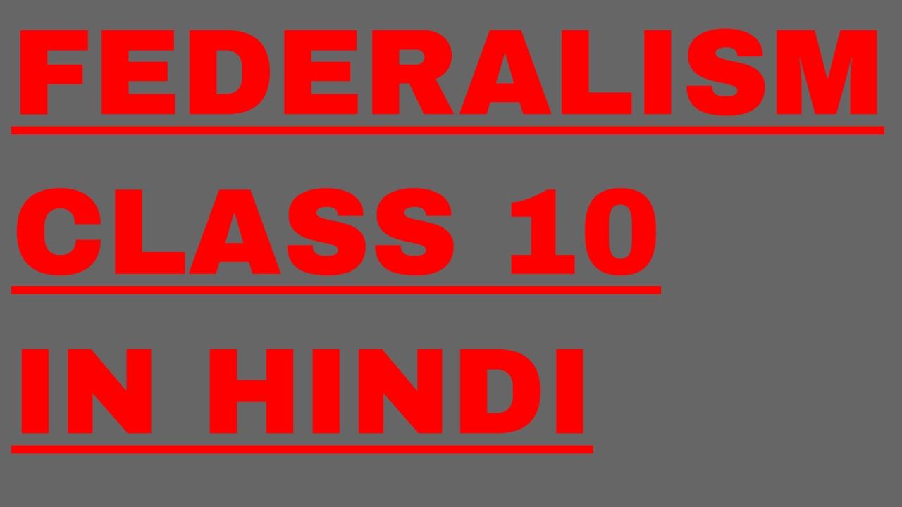 Federalism class 10 ntse social science ncert civics youtube federalism class 10 ntse social science ncert civics pooptronica Choice Image