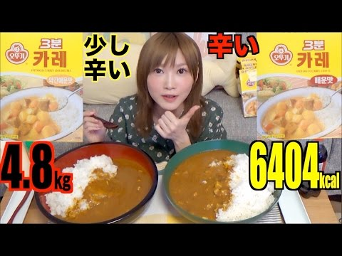 Thumbnail: [MUKBANG] 10 Packs of Hot and Mild 3 Minute Curry From Korea! 4.8kg 6404kcal