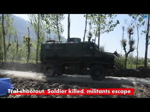 Militant, two forces' personnel killed in ongoing Tral gunfight