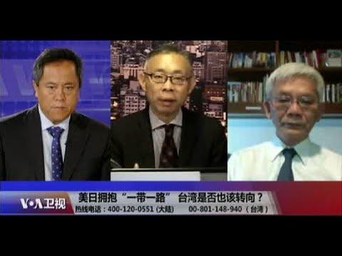 VOA卫视6月25日(周日)【海峡论谈】完整版