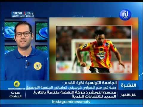 Le Journal des Sports Du  Lundi 18 Décembre 2017
