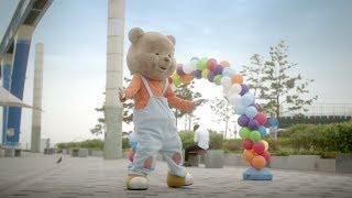 Bolbbalgan4 - Hey, Teddy Bear