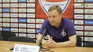 После матча: Юрий Калитвинцев