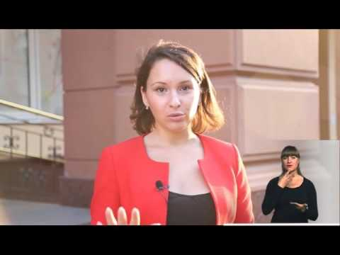 видео: Бизнес-среда: создание юридической фирмы - 12 октября 2016