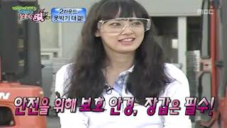 Female Idol Group Survival Sweet Girl 091002 (7/9) - Stafaband