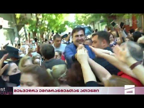 В Греции на бывшего президента Грузии Михаила Саакашвили совершено нападение.