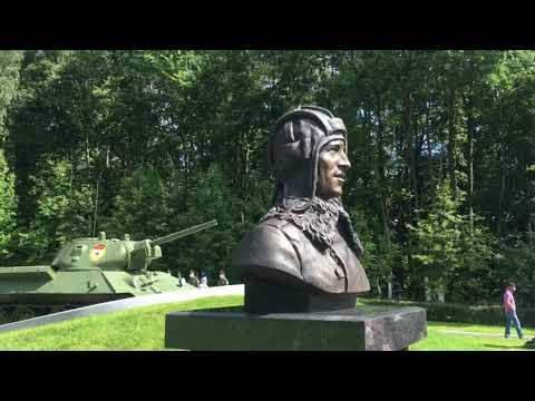 Открытие бюстов танкистов-первогвардейцев