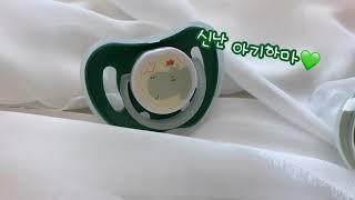 [육아용품추천] 티지엠 노리개 젖꼭지