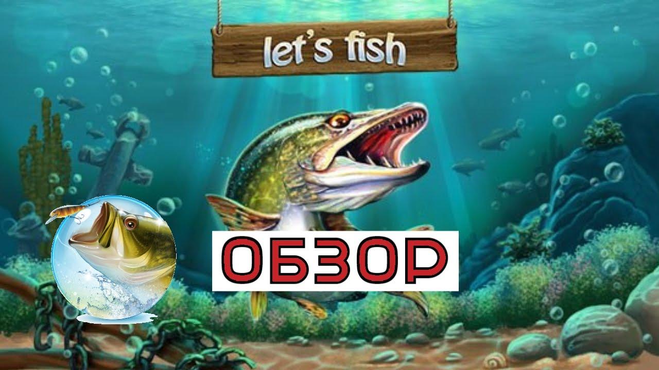 Рыбалка игра на компьютер скачать торрент