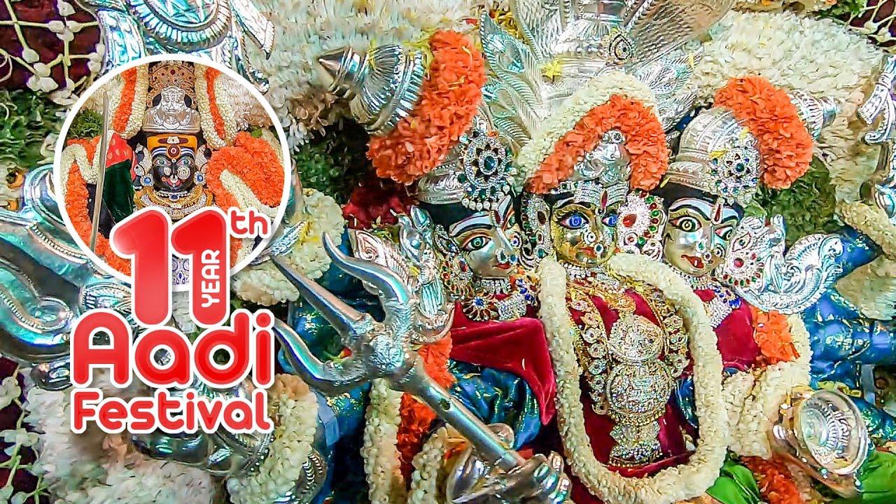 #TTV765 | 11th Year Aadi Festival PART 03 | Alangaram Procession | Sri Angala Parameshwari Temple