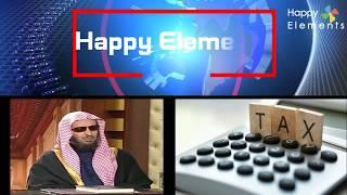 الشيخ سعد الشثري - لا يجوز التهرب من الضرائب الحكومية