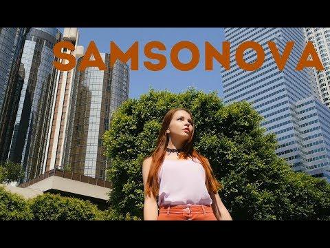 Смотреть клип Samsonova - Я Буду Искать Тебя