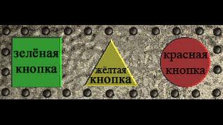 обзор игры агарио на пк