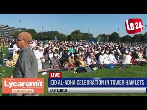 Watch LIVE: Eid Al Adha celebration 2017 in Tower Hamlets, East London.