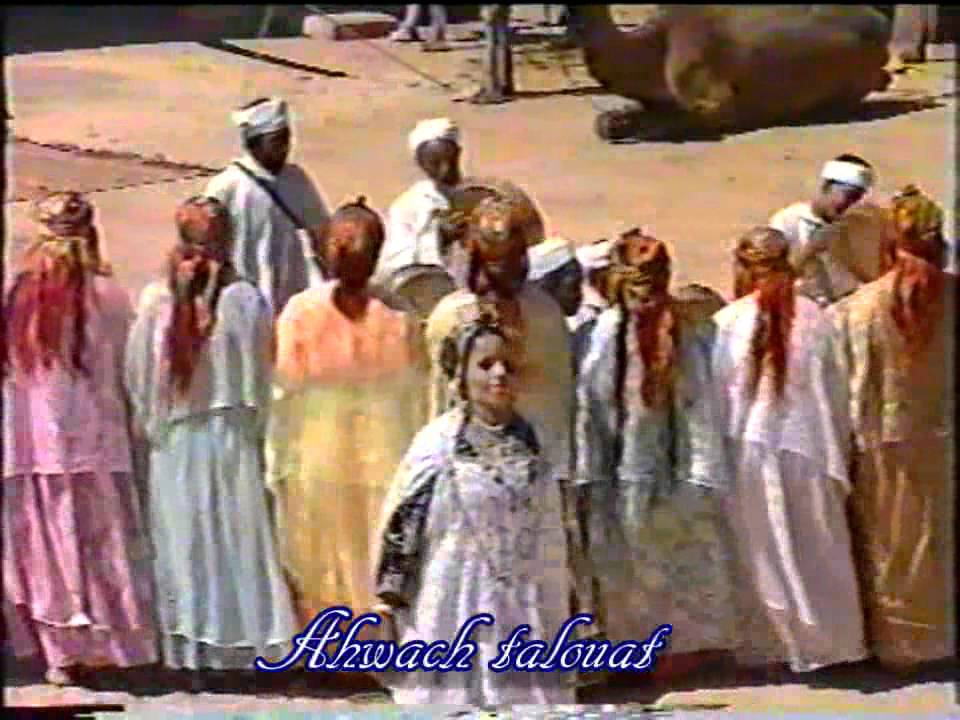 ahwach ouarzazate mp3