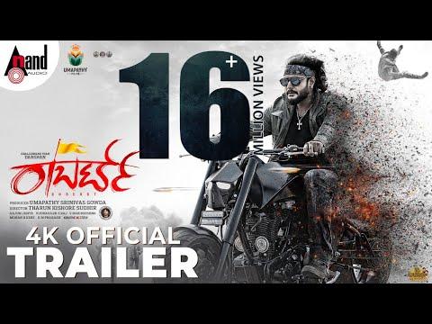 Roberrt   4K Trailer   Challenging Star Darshan  Arjun Janya  Tharun Kishore Sudhir Umapathy S Gowda