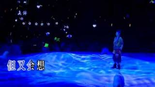 Andy Lau - Romantic Opera - WonderfuL WorLd Concert 2008 - Part 5 - by Cahyo Chuang.mp4