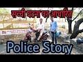 comedy video real story desi boys..vk boyz episod#9